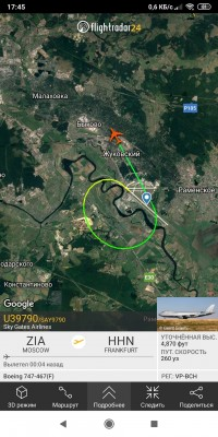 Screenshot_2020-08-13-17-45-35-117_com.flightradar24free.jpg